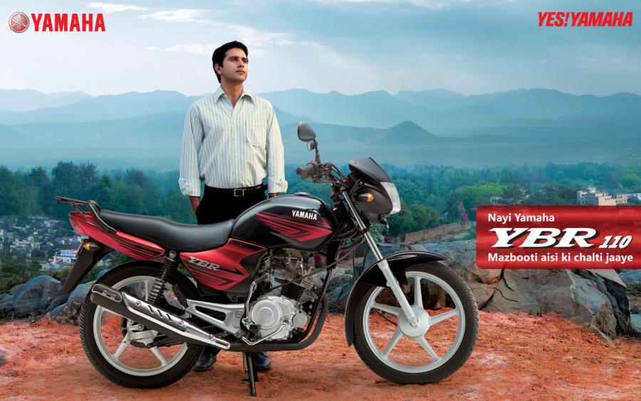 Motocykle Yamaha YBR 110 są w Indiach dość popularne