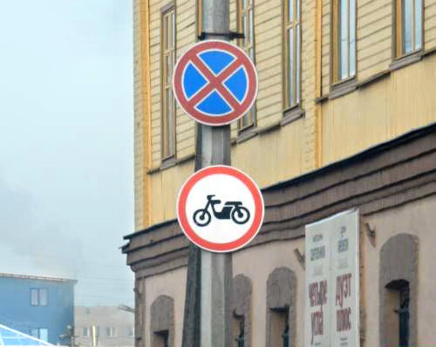 Zakaz wjazdu motocykli w centrum Pskowa