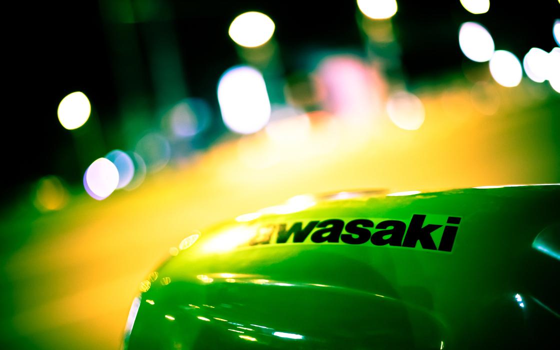 Nowy skuter od Kawasaki