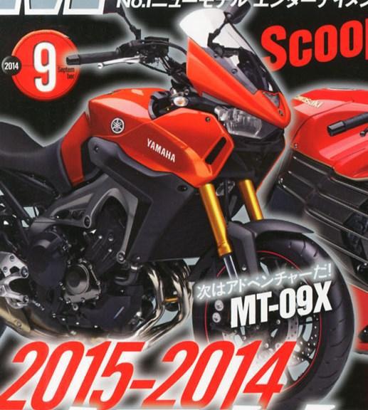 MT-09X