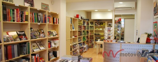libramoto the motorcycle only bookstore in paris now offers online shopping