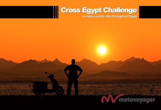 cross_egypt_challenge01