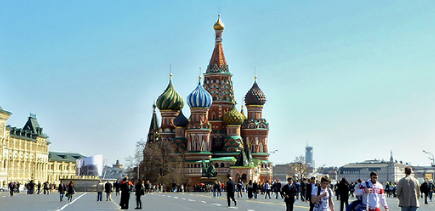 Cel Moskwa