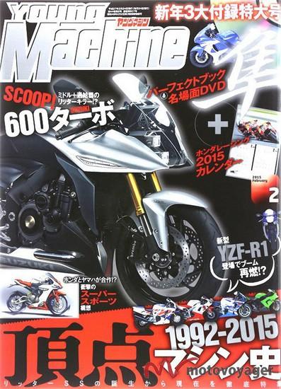 suzuki600-2