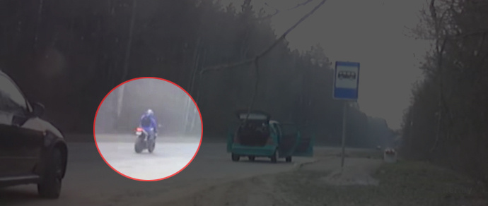 Pogoń za motocyklistą