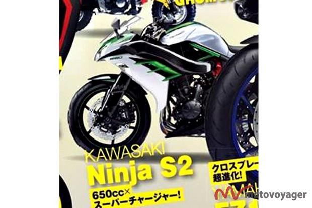 Kawasaki S2 (1)