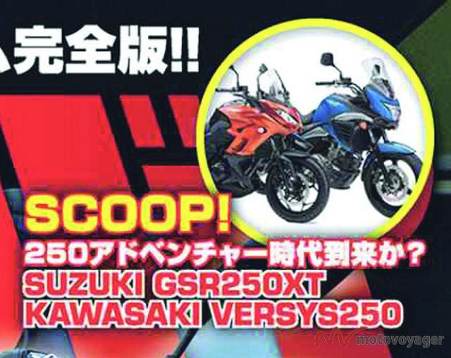 Jap-Cover