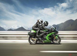 Kawasaki H SX
