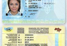 ukraińskie prawo jazdy