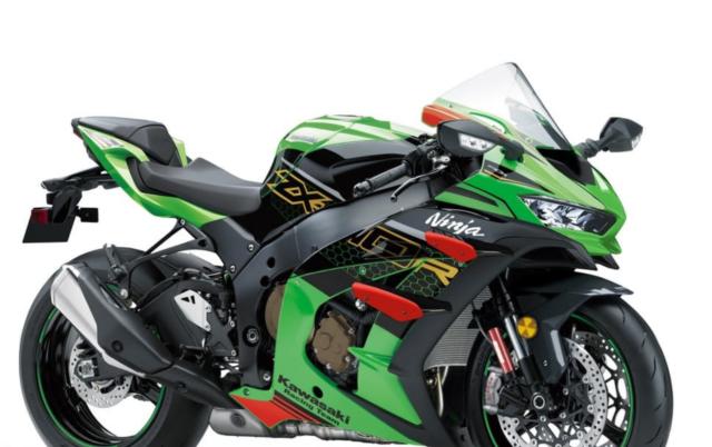 Nowe Kawasaki ZX-10R Ninja 2021