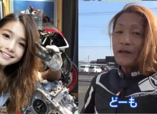 motocyklista motocyklistka japonia faceapp